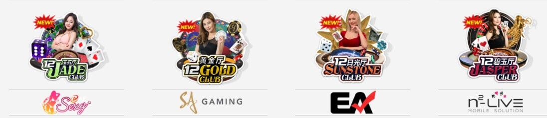 12bet casino trực tuyến