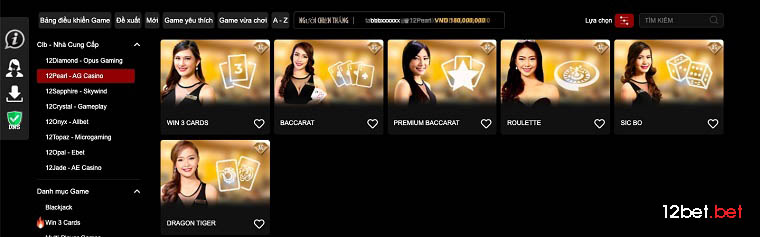 12Pearl – AG Casino